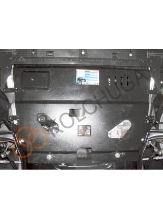 Защита двигателя и КПП для авто Citroen DS4 2011-2020 V-всe ( TM Kolchuga ) ZiPoFlex