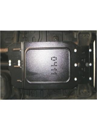 Защита защита раздатки для авто Mitsubishi Pajero Sport 2008-2016 V-все (АКПП) ( TM Kolchuga ) ZiPoFlex