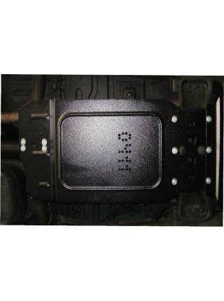 Защита защита раздатки для авто Mitsubishi Pajero Sport 2008-2016 V-все (МКПП) ( TM Kolchuga ) ZiPoFlex