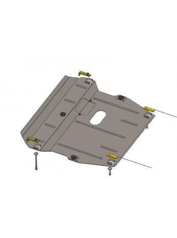 Защита двигателя, КПП, радиатора для авто Great Wall Voleex C 50 2013- V-1,5 T (МКПП) ( TM Kolchuga ) Стандарт