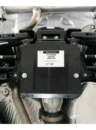 Защита защита редуктора заднего моста для авто Ford Kuga 2013- V-все ( TM Kolchuga ) ZiPoFlex