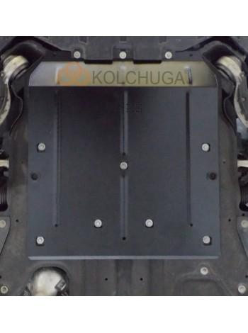 Защита двигателя для авто Jaguar XE 2014- V-2,0D (АКПП, задний привод) ( TM Kolchuga ) ZiPoFlex