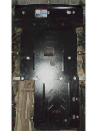Защита двигателя, КПП, радиатора для авто BMW 1-й сериї Е 87 (120i) 2004-2011 V-2,0i; 2,0D; (АКПП) ( TM Kolchuga ) ZiPoFlex