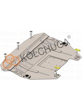 Защита двигателя, КПП, радиатора для авто Mini Cooper Countryman (R60) 2011-2016 V-1,6; 2,0D; (АКПП, 4x4) ( TM Kolchuga ) Стандарт