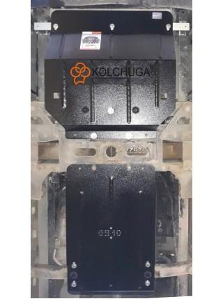 Защита двигателя и КПП для авто Iveco Daily 6 euro 5 93kwt .126л.с 2014- V-2.3JTD; 3,0D; (МКПП) ( TM Kolchuga ) ZiPoFlex