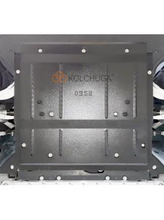 Защита двигателя, КПП для авто Jaguar I-Pace EV 400 2018- V-все (защита переднего двигателя) ( TM Kolchuga ) Стандарт