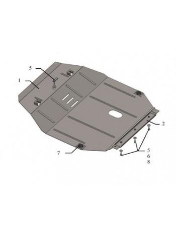 Защита двигателя, КПП для авто MG 5 2018- V-1,5 ( TM Kolchuga ) Стандарт