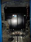 Защита двигателя, КПП, радиатора для авто Mazda 3 2003-2009 V-1,4; 1.6; 2.0; ( TM Kolchuga ) Стандарт