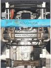 Защита двигателя, КПП, радиатор Hyundai H350 2014- V-2,5CRDI (МКПП) ( TM Kolchuga ) ZiPoFlex
